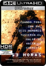 Descargar 13 horas  torrent gratis