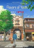 Descargar Flavors Of Youth  torrent gratis