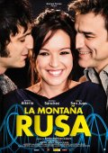 Descargar La Montana Rusa  torrent gratis