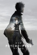 Descargar Psycho-Pass  torrent gratis