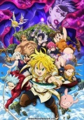 Descargar The Seven Deadly Sins The Movie Prisoners Of The Sky  torrent gratis