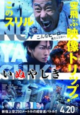Descargar Inuyashiki (2019)  torrent gratis