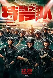 Descargar Swat (2020)  torrent gratis