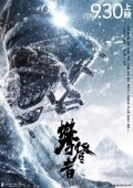 The Climbers (2019) torrent