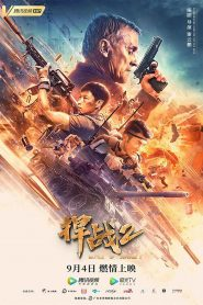 Descargar Battle of Defense 2 (2020)  torrent gratis