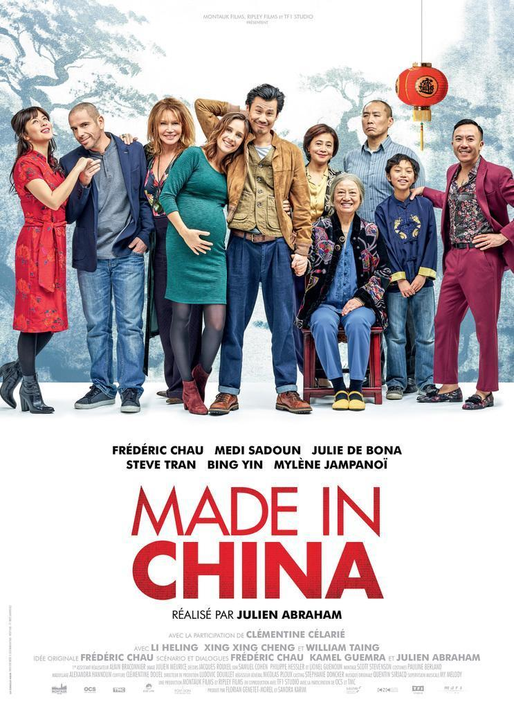 Bebe made in China (2020) torrent
