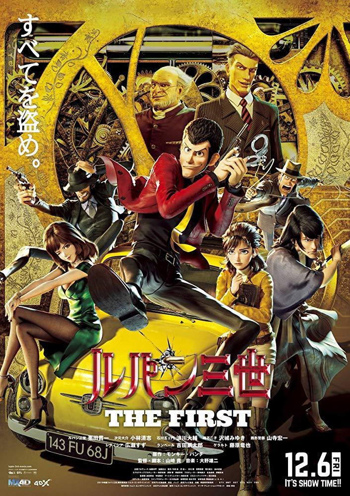 Lupin III The First (2020) torrent